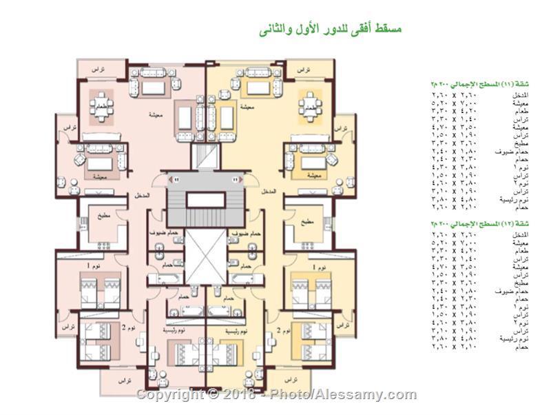 تصميم شقة 200 متر from www.alessamy.com